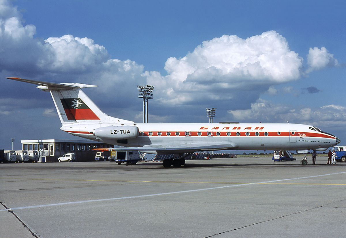 Авиакатастрофа як-40 в районе г.хорог. 1993