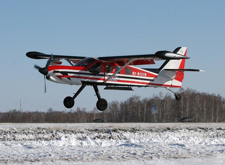 Авиакатастрофа см-92т близ челябинска. 2009