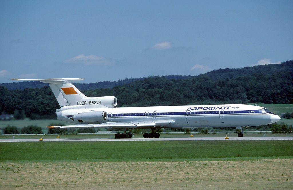 Авиакатастрофа ту-154б-1 в аэропорту омск. 1984