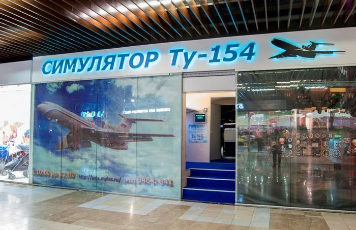 Авиакатастрофа ту-154б-2 в аэропорту сургут. 2011