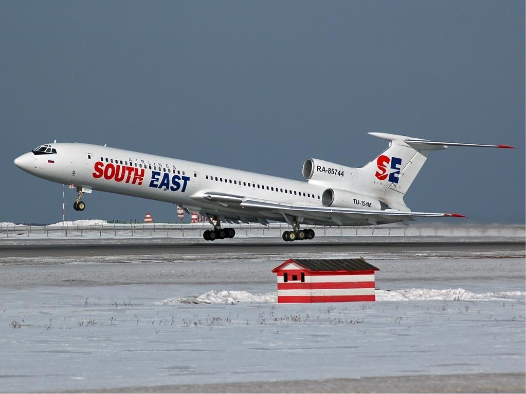 Авиакатастрофа ту-154м в аэропорту домодедово. 2010