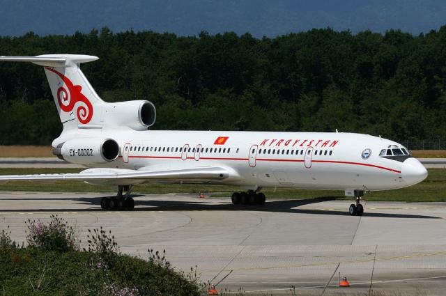 Авиакомпания air kyrgyzstan. qh. lyn. аю. официальный сайт.