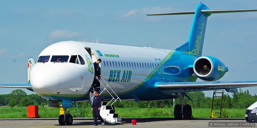 Авиакомпания bek air. bek. официальный сайт.