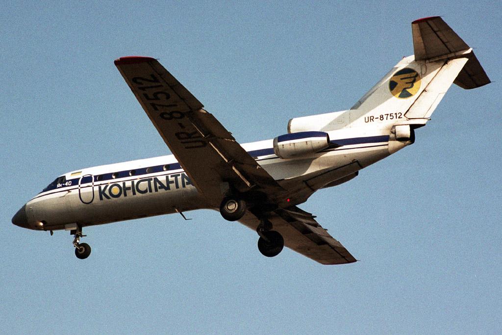 Авиакомпания constanta airline. uza. гм.