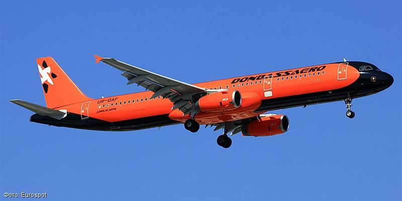 Авиакомпания donbassaero. 7d. udc. 7д. официальный сайт.