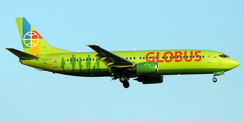 Авиакомпания глобус. официальный сайт. gb. glp. гл. отзывы.