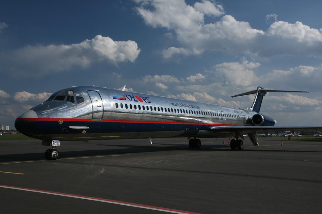 Авиакомпания хорс (khors aircompany). ko. kho. официальный сайт.