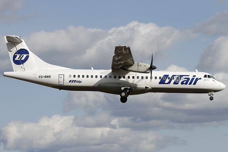 Авиакомпания ютэйр-экспресс. ur. юр. официальный сайт.
