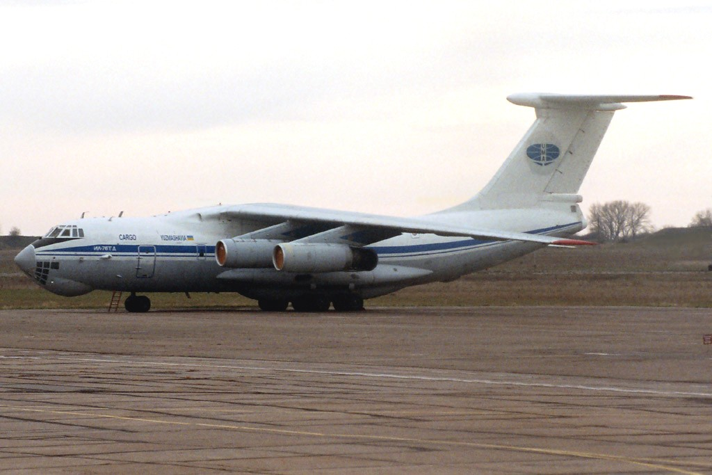 Авиакомпания южмашавиа. yuzhmashavia. umk. 2н. официальный сайт.