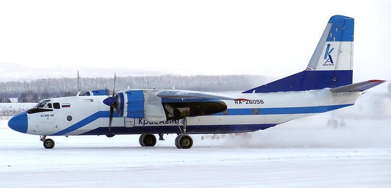 Авиакомпания красавиа. эк. официальный сайт.