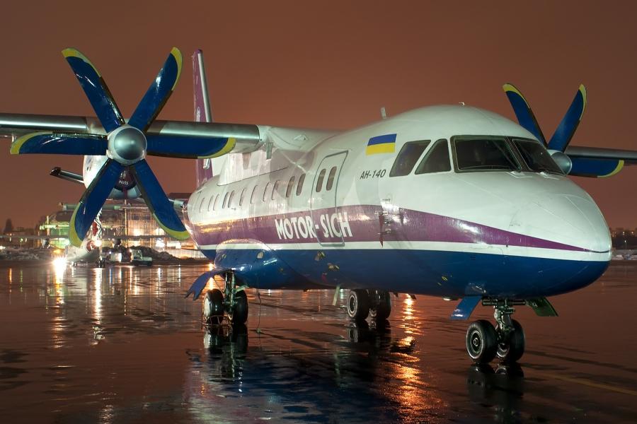 Авиакомпания мотор сич. motor (sich airlines) m9. msi. официальный сайт.