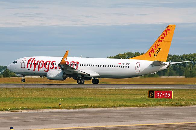 Авиакомпания пегасус азия (pegasus asia). zm. mbb. официальный сайт.