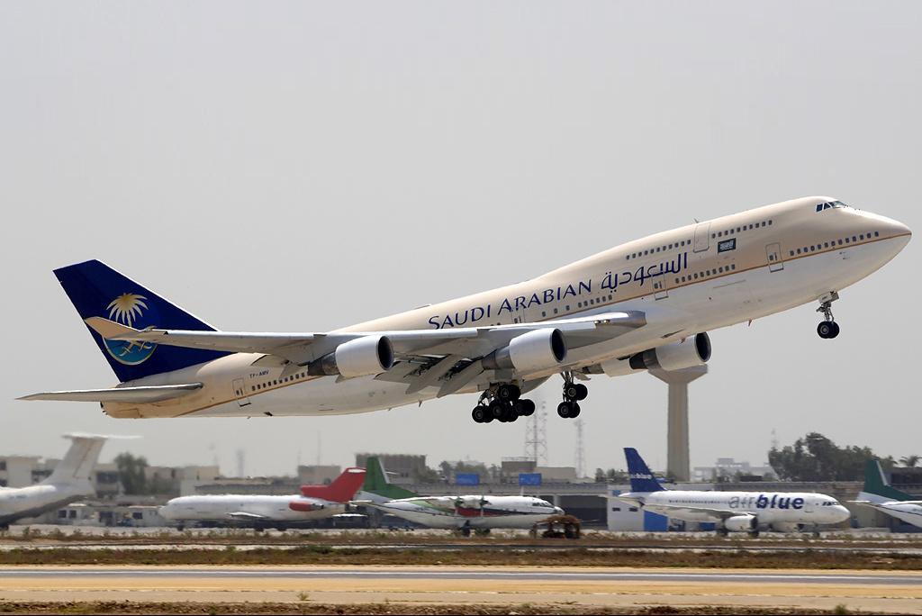 Авиакомпания saudi arabian airlines.sv. sva. официальный сайт. отзывы.