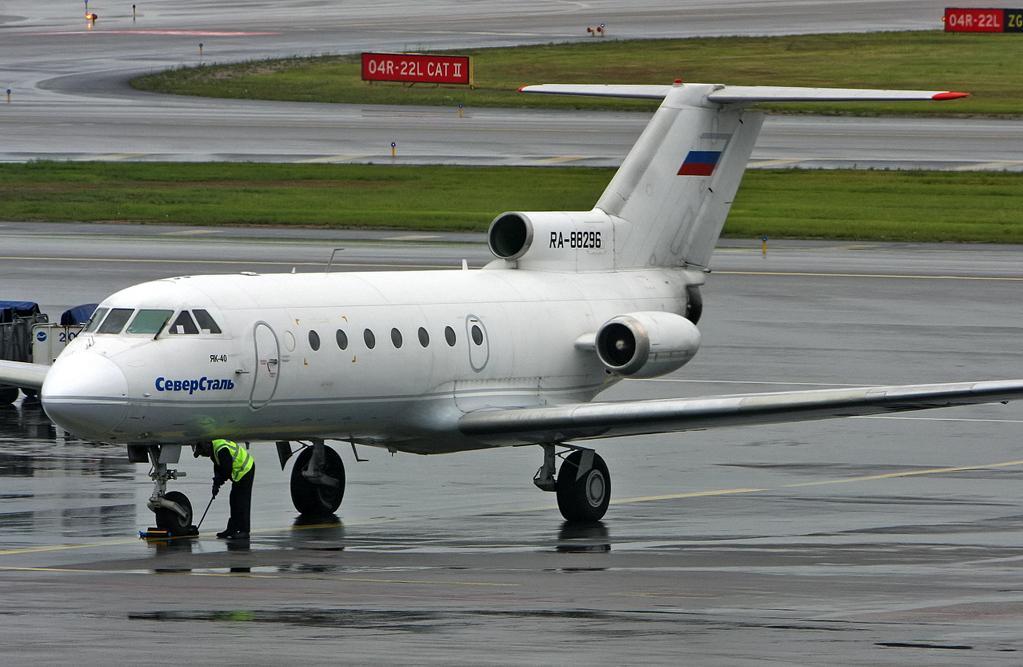 Авиакомпания северсталь. d2. ssf. д2. официальный сайт.