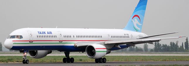 Авиакомпания таджик эйр (tajik air). 7j. tjk. тд. официальный сайт.