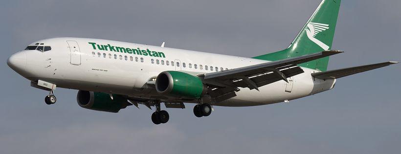 Авиакомпания туркменистан эйрлайнз. t5. tua. официальный сайт.