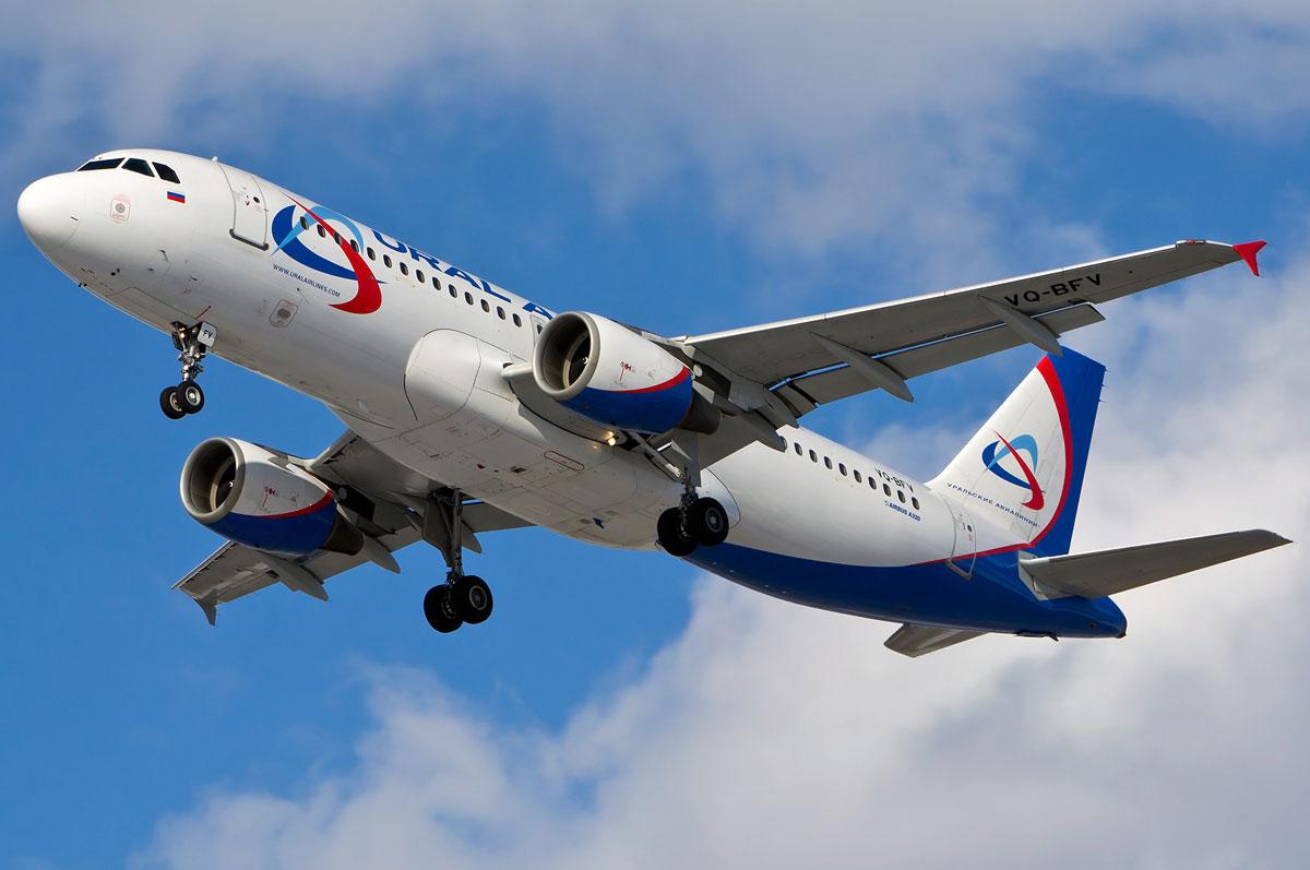 Авиакомпания уральские авиалинии. официальный сайт. u6. svr. у6. отзывы.