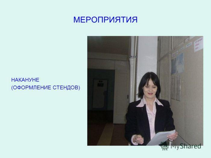 Беляева раиса васильевна