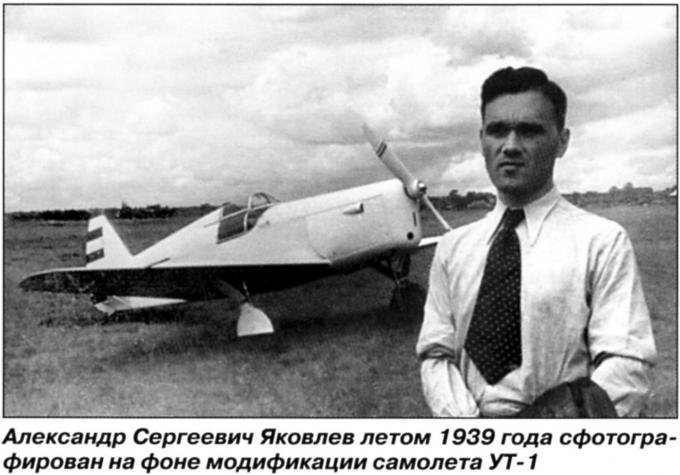 Боевой самолет як-4. ссср