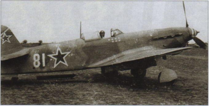 Бой с «рамами» 7 ноября 1944 года