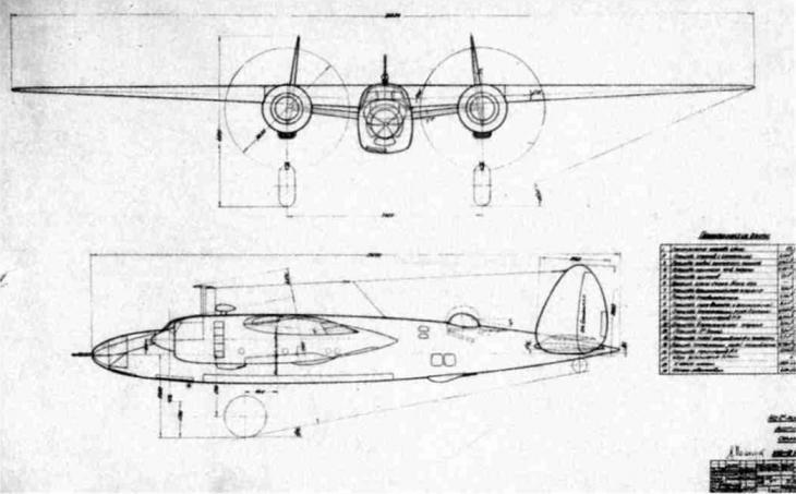Бомбовозы поликарпова. нб и бб. ссср, 1943-44 гг.