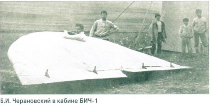Борис иванович черановский и его «параболы» часть 2