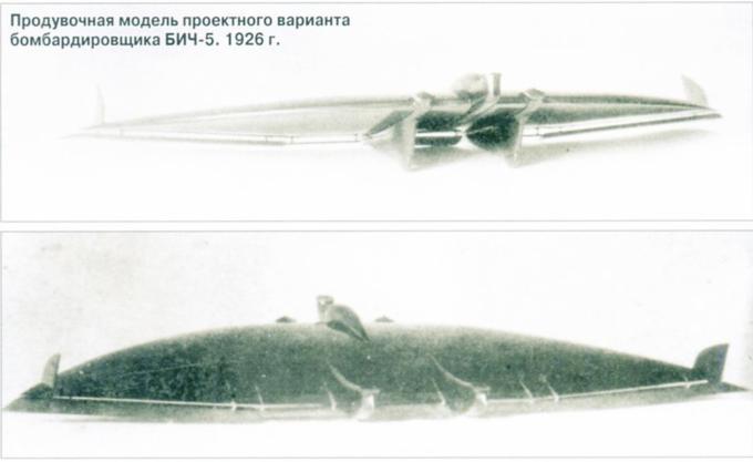 Борис иванович черановский и его «параболы». часть 3