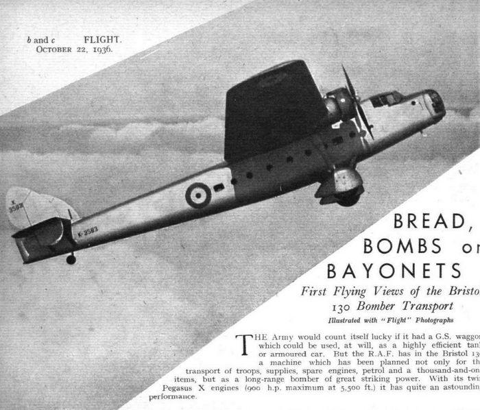 Bristol «bombay» бристоль «бомбей»