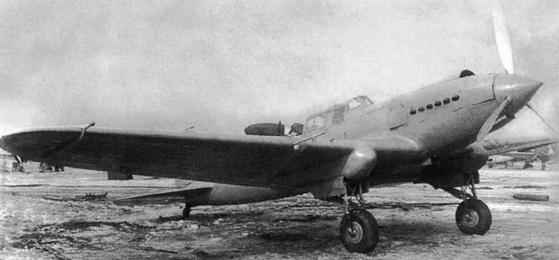 Бронированный штурмовик бш-2 (цкб-55).
