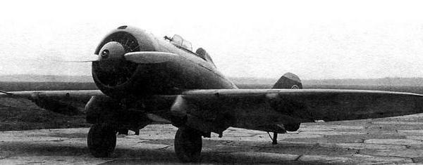 Бронированный штурмовик ип-1ш.
