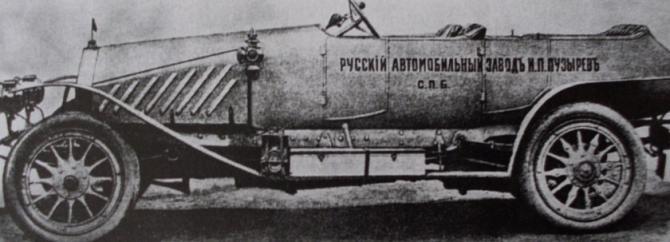Броня российской империи. часть iii. в двух шагах от танка - пузырев к 28-44бп