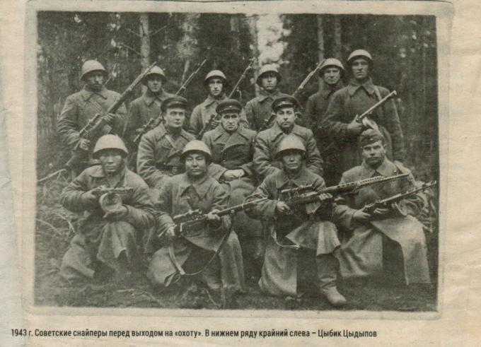 Бурятские снайперы: с каждым выстрелом ближе победа