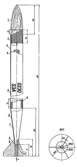 Чертежи и описание моделей ракет класса s3a