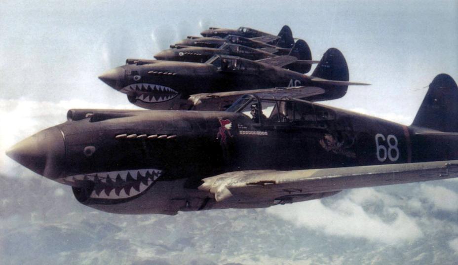 Цвета военного неба: крылатые тигры второй мировой