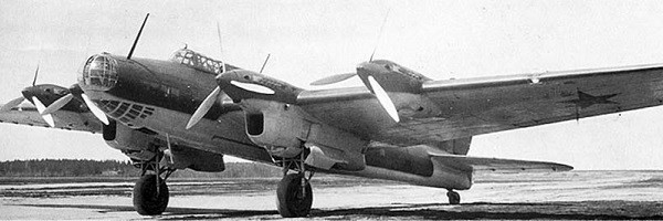 Дальний тяжелый бомбардировщик тб-7 (пе-8).