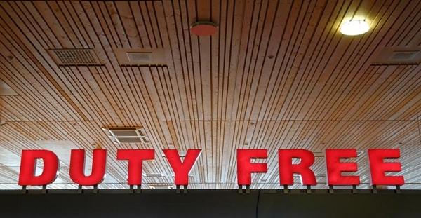 Duty free аэропорт финляндия