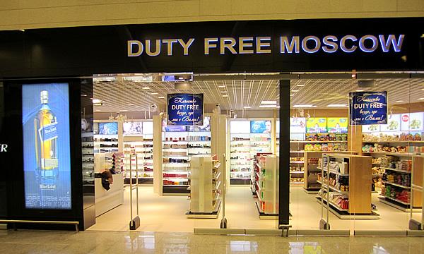 Duty free аэропорт внуково