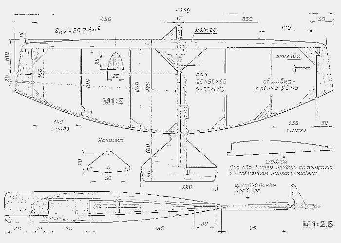 Две кордовых модели самолетов для воздушного боя под двигатель кмд-2,5