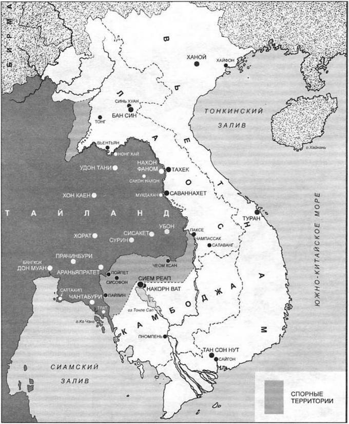 Еще одна неизвестная война. действия авиации во франко-тайском конфликте 1940 года