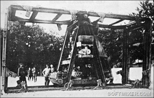 Фантастические машины первой мировой