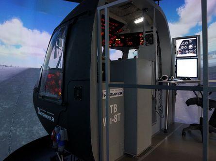 Фгуп дальневосточный центр обучения авиационного персонала