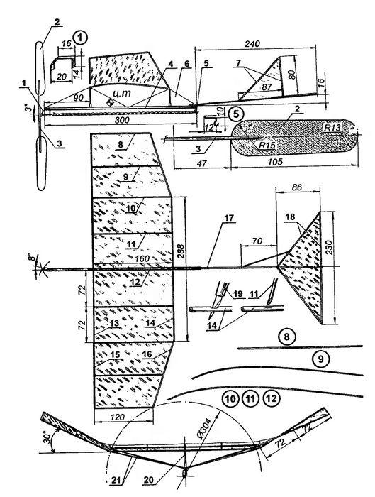 Фюзеляжная комнатная резиномоторная модель самолета