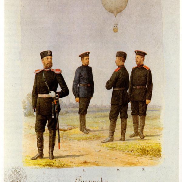 Форма одежды и нагрудные знаки воздухоплавательных частей и офицерской воздухоплавательной школы (1890-1917 гг.).