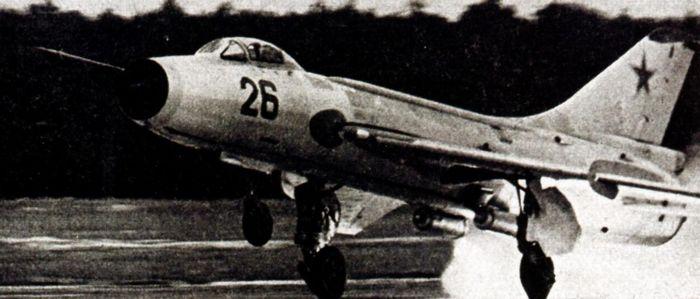 Фронтовой истребитель су-17 (первый).