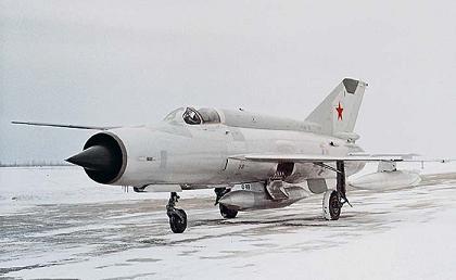 Фронтовой самолет-разведчик миг-21р.