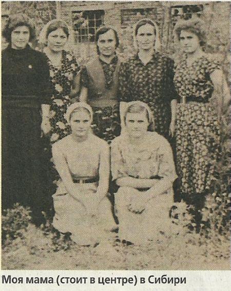 Галина шенберг «первые шаги, или тюремщица»