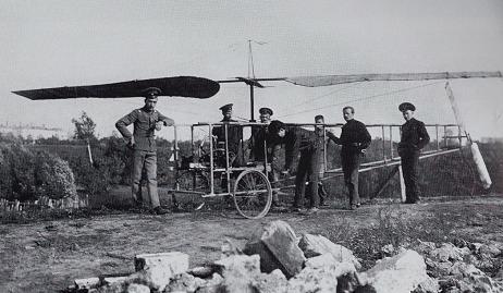 Геликоптер б.н.юрьева.