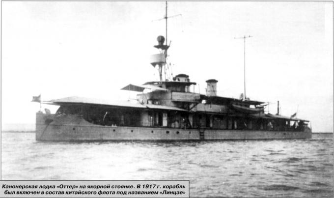 Германская «выдра» для янцзы. речная канонерская лодка «оттер» часть 2