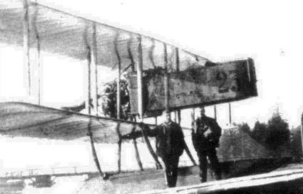 Гидросамолёт-разведчик м-16.