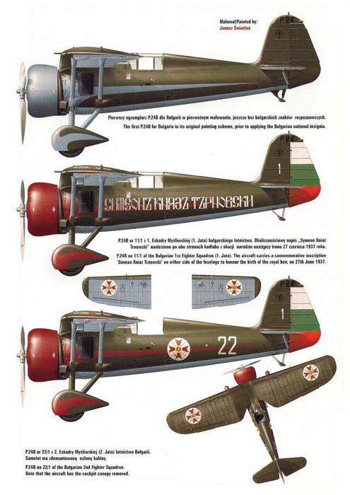 Гонка за призраком скорости. гоночный самолет piaggio p.c.7. италия